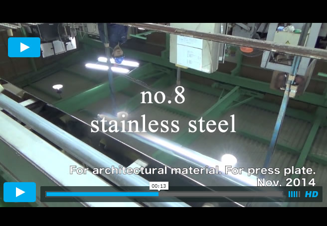 no8-stainless_steel_sheet